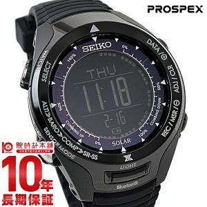 セイコー プロスペックス SBEL005 ユニセックス セイコー プロスペックス PROSPEX ア...