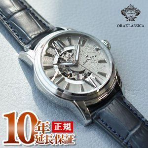 最大26倍 24日25日26日限定 オロビアンコ Orobianco オラクラシカ ORAKLASSICA  メンズ 腕時計 OR-0011-5|10keiya