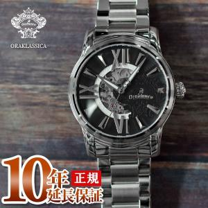 最大26倍 24日25日26日限定 オロビアンコ Orobianco オラクラシカ ORAKLASSICA  メンズ 腕時計 OR-0011-00|10keiya