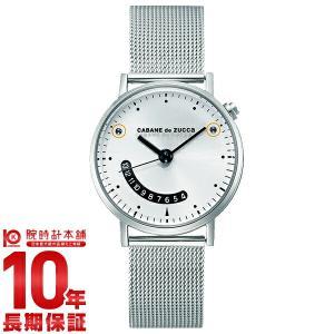今ならポイント最大20倍 カバンドズッカ スマイル CABANEdeZUCCa ニヒル  ユニセックス 腕時計 AJGJ020|10keiya