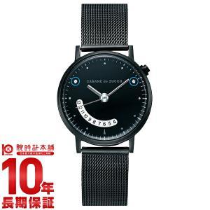 今ならポイント最大20倍 カバンドズッカ スマイル CABANEdeZUCCa ニヒル  ユニセックス 腕時計 AJGJ021|10keiya