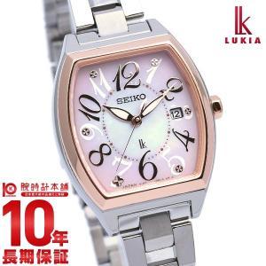 ルキア セイコー LUKIA SEIKO ソーラー 10気圧防水  レディース 腕時計 SSVN026 10keiya