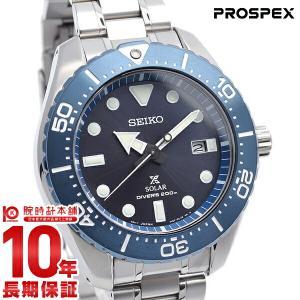 セイコー プロスペックス PROSPEX ダイバースキューバ ソーラー 200m防水 SBDJ011 メンズ|10keiya