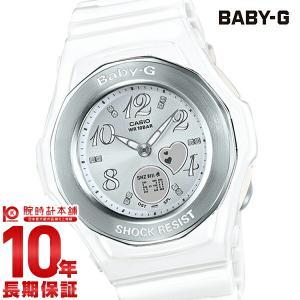 最大26倍 24日25日26日限定 BABY-G ベビーG カシオ CASIO ベビージー   レディース 腕時計 BGA-100-7B3JF(予約受付中)|10keiya