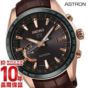 セイコー アストロン GPS ソーラー電波 100m防水 S...