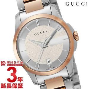 今ならポイント最大20倍 グッチ GUCCI   レディース 腕時計 YA126528|10keiya
