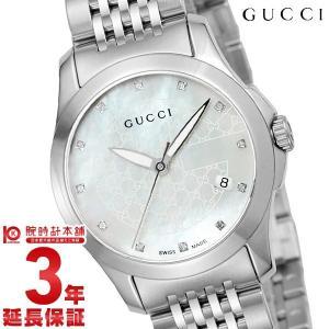 今ならポイント最大20倍 グッチ GUCCI   レディース 腕時計 YA126535|10keiya