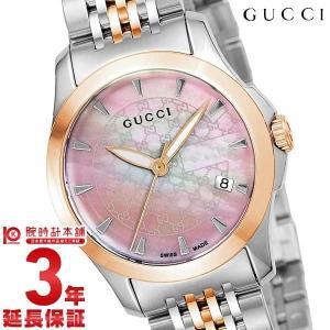 今ならポイント最大20倍 グッチ GUCCI   レディース 腕時計 YA126536|10keiya