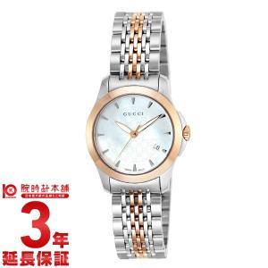今ならポイント最大20倍 グッチ GUCCI   レディース 腕時計 YA126537|10keiya