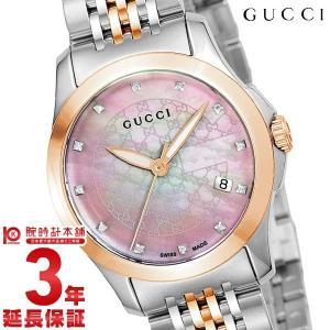今ならポイント最大20倍 グッチ GUCCI   レディース 腕時計 YA126538|10keiya