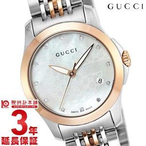 今ならポイント最大20倍 グッチ GUCCI   レディース 腕時計 YA126539|10keiya