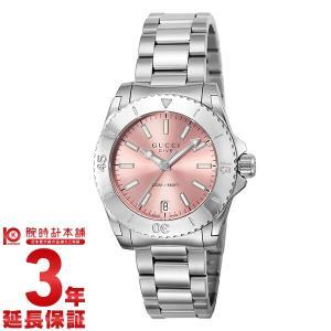 グッチ GUCCI   ユニセックス 腕時計 YA136401|10keiya