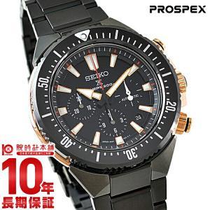 プロスペックス セイコー PROSPEX SEIKO 200m潜水用防水 機械式(自動巻き) メンズ...