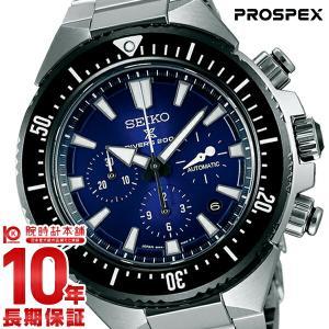 プロスペックス セイコー PROSPEX SEIKO ダイバースキューバ 200m潜水用防水 メンズ...