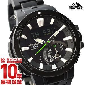 最大26倍 24日25日26日限定 カシオ プロトレック CASIO PROTRECK ソーラー電波  メンズ 腕時計 PRW-7000FC-1JF(予約受付中)|10keiya