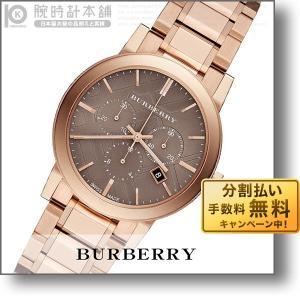 バーバリー BURBERRY BU9754 ユニセックス|10keiya