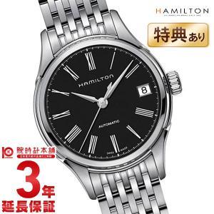ハミルトン バリアント H39415134 HAMILTON|10keiya