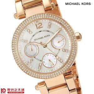 最大ポイント22倍 マイケルコース MICHAELKORS   レディース 腕時計 MK5616|10keiya