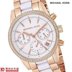 最大ポイント22倍 マイケルコース MICHAELKORS   レディース 腕時計 MK6324|10keiya