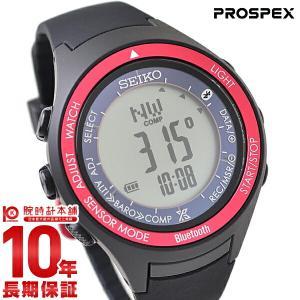 セイコー プロスペックス SBEK003 ユニセックス セイコー プロスペックス PROSPEX ア...