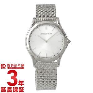 今ならポイント最大20倍 エンポリオアルマーニ EMPORIOARMANI   レディース 腕時計 ARS2006|10keiya