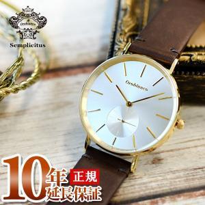 最大26倍 24日25日26日限定 オロビアンコ Orobianco タイムオラ センプリチタス 日本人向けサイズ シンプル ノームコア  メンズ 腕時計 OR-0061-1|10keiya