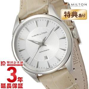 ハミルトン ジャズマスター HAMILTON   レディース 腕時計 H42215851 ・シルバー...