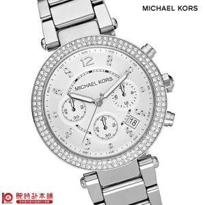 最大ポイント22倍 マイケルコース MICHAELKORS   レディース 腕時計 MK5353|10keiya