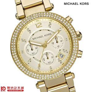 最大ポイント22倍 マイケルコース MICHAELKORS   レディース 腕時計 MK5354|10keiya