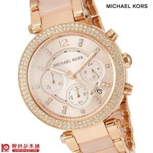 最大ポイント22倍 マイケルコース MICHAELKORS   レディース 腕時計 MK5896|10keiya