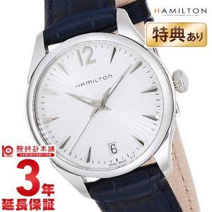 ハミルトン ジャズマスター HAMILTON   レディース 腕時計 H42211655 ・シルバー...