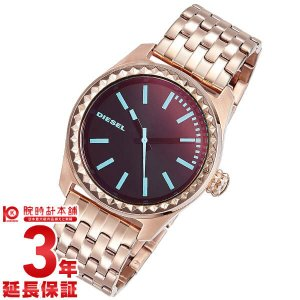 ディーゼル DIESEL 腕時計 レディース クレイクレイ DZ5451|10keiya