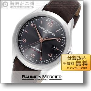 ボーム&メルシエ BAUME&MERCIER クリフトンデュアルタイム  メンズ 腕時計 MOA10...