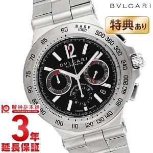 ブルガリ ディアゴノ BVLGARI ディアゴノプロフェッショナル DP42BSSDCH メンズ...