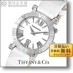 ティファニー TIFFANY Atlas  レディース 腕時計 Z1300.11.11A20A71A|10keiya