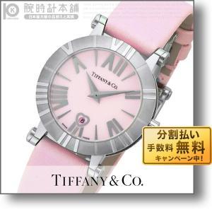 ティファニー TIFFANY Atlas  レディース 腕時計 Z1300.11.11A31A41A|10keiya