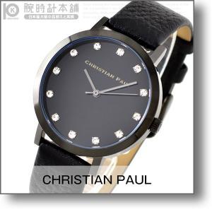 今ならポイント最大20倍 クリスチャンポール christianpaul   レディース 腕時計 SWL-01|10keiya
