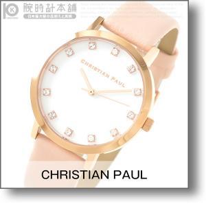最大9%割引クーポン対象店 クリスチャンポール christianpaul   レディース 腕時計 SWL-02|10keiya