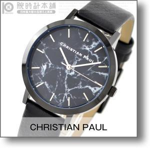 最大9%割引クーポン対象店 クリスチャンポール christianpaul   レディース 腕時計 MRL-01|10keiya