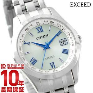 エクシード シチズン EXCEED CITIZEN   レディース 腕時計 EC1120-59B 10keiya