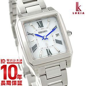 ルキア  SSVW097 LUKIA|10keiya