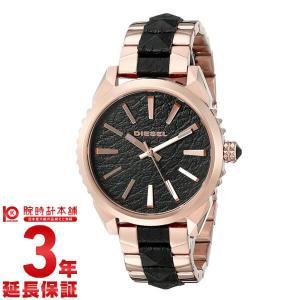 ディーゼル DIESEL 腕時計 レディース ヌキ DZ5473|10keiya