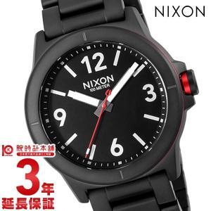 ニクソン カーディフ A952001 NIXON|10keiya