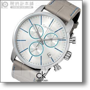 カルバンクライン CALVINKLEIN シティ K2G271.Q4 メンズ 時計 腕時計 輸入品 ...