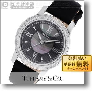 最大ポイント22倍 ティファニー TIFFANY マーク  ユニセックス 腕時計 Z0046.17.10B90A40A|10keiya