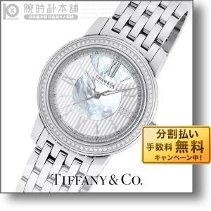 最大ポイント22倍 ティファニー TIFFANY マーク  ユニセックス 腕時計 Z0046.17.10B91A00A|10keiya