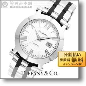 ティファニー TIFFANY アトラスジェント Z1000....