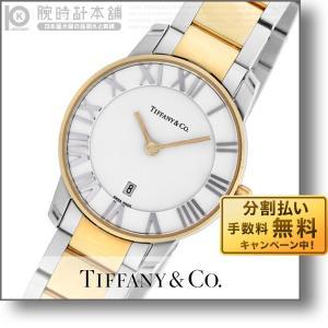 最大ポイント22倍 ティファニー TIFFANY アトラスドーム  レディース 腕時計 Z1830.11.15A21A00A|10keiya