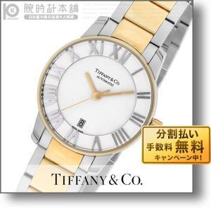最大ポイント22倍 ティファニー TIFFANY アトラスドーム  レディース 腕時計 Z1830.68.15A21A00A|10keiya
