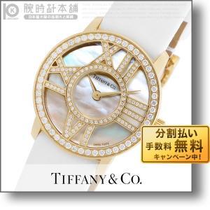 最大ポイント22倍 ティファニー TIFFANY アトラスカクテルラウンド  レディース 腕時計 Z1900.10.50E91A40B|10keiya